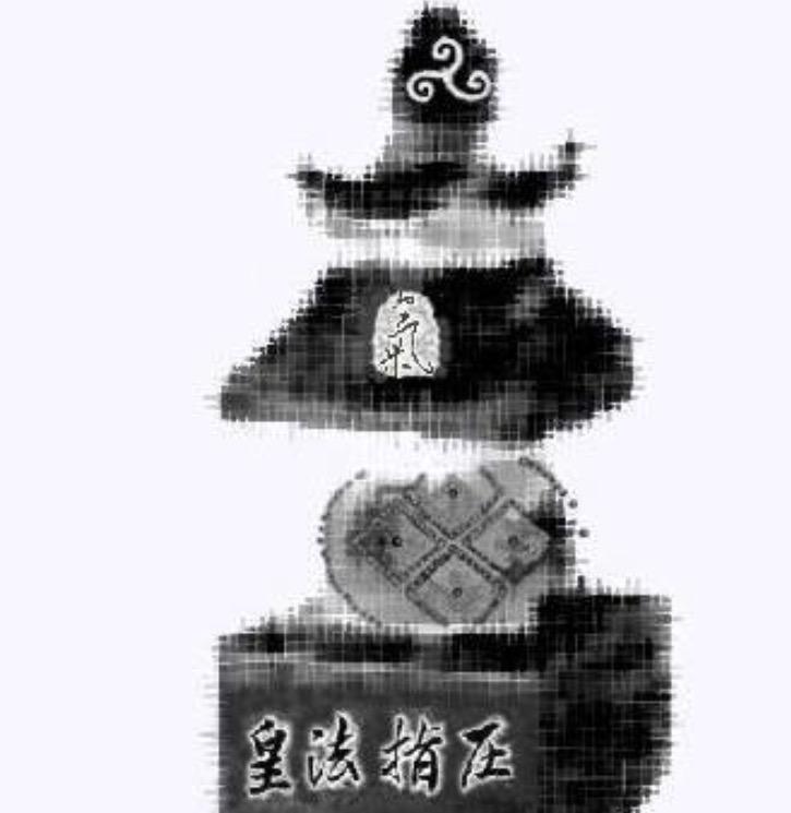 Kohoshiatsu29